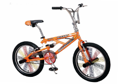 "20""suspension freestyle bicycle"